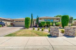 Photo of 14861 W Aldea Drive N, Litchfield Park, AZ 85340 (MLS # 6079671)