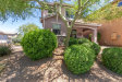 Photo of 4368 E Renee Drive, Phoenix, AZ 85050 (MLS # 6079839)