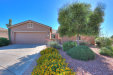 Photo of 20050 N Evening Glow Trail, Maricopa, AZ 85138 (MLS # 6079844)