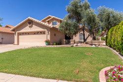 Photo of 4647 N Desert Stream Way, Litchfield Park, AZ 85340 (MLS # 6080808)