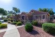 Photo of 7040 W Olive Ave --, Unit 78, Peoria, AZ 85345 (MLS # 6080899)