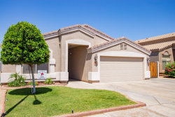 Photo of 14502 N 129th Avenue, El Mirage, AZ 85335 (MLS # 6081535)