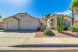 Photo of 18910 N 73rd Drive, Glendale, AZ 85308 (MLS # 6081573)