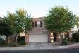 Photo of 6349 W Valencia Drive, Laveen, AZ 85339 (MLS # 6082239)