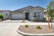 Photo of 10457 E Palladium Drive, Mesa, AZ 85212 (MLS # 6082284)