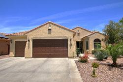 Photo of 7780 W Montebello Way, Florence, AZ 85132 (MLS # 6082596)