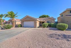 Photo of 1014 W Leah Lane, Gilbert, AZ 85233 (MLS # 6082604)