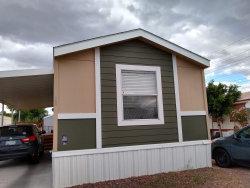 Photo of 342 S 40th Street, Unit OFC, Mesa, AZ 85206 (MLS # 6082826)