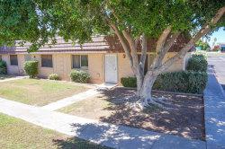 Photo of 1631 E Newport Drive, Tempe, AZ 85282 (MLS # 6083205)