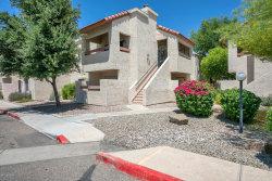 Photo of 2959 N 68th Place, Unit 205, Scottsdale, AZ 85251 (MLS # 6083315)