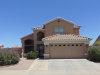 Photo of 535 E Palo Verde Street, Casa Grande, AZ 85122 (MLS # 6083322)