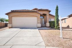 Photo of 9907 W Trumbull Road, Tolleson, AZ 85353 (MLS # 6083883)