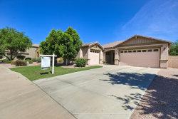 Photo of 1464 E Birdland Court, Gilbert, AZ 85297 (MLS # 6083940)