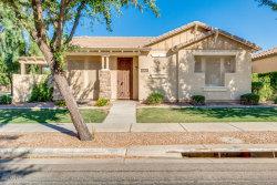 Photo of 3536 S Wren Drive, Gilbert, AZ 85297 (MLS # 6084048)