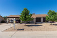 Photo of 8514 W Golden Lane, Peoria, AZ 85345 (MLS # 6084400)