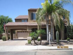 Photo of 2654 E Bridgeport Parkway, Gilbert, AZ 85295 (MLS # 6084428)