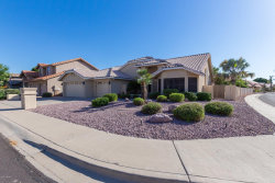 Photo of 18898 N 69th Avenue, Glendale, AZ 85308 (MLS # 6084738)
