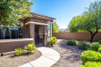 Photo of 15240 N 142nd Avenue, Unit 1188, Surprise, AZ 85379 (MLS # 6084765)