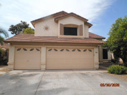 Photo of 10359 W Ashbrook Place, Avondale, AZ 85323 (MLS # 6084862)