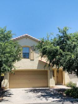 Photo of 2637 S Southwind Drive, Gilbert, AZ 85295 (MLS # 6084938)