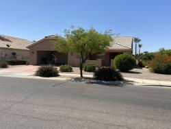 Photo of 2369 E Durango Drive, Casa Grande, AZ 85194 (MLS # 6084976)