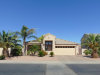 Photo of 1879 N Maria Lane, Casa Grande, AZ 85122 (MLS # 6085447)