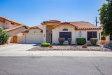 Photo of 3543 N 107th Drive, Avondale, AZ 85392 (MLS # 6085720)