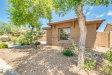 Photo of 222 W Blue Lagoon Drive, Casa Grande, AZ 85122 (MLS # 6085724)