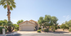 Photo of 3730 N 150th Court, Goodyear, AZ 85395 (MLS # 6085991)