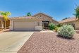 Photo of 1069 E Baylor Lane, Gilbert, AZ 85296 (MLS # 6086745)