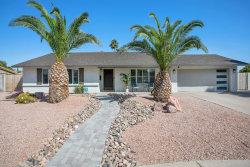 Photo of 4941 E Waltann Lane, Scottsdale, AZ 85254 (MLS # 6086835)