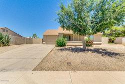 Photo of 7202 W Mescal Street, Peoria, AZ 85345 (MLS # 6087263)