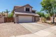 Photo of 12966 N 148th Lane, Surprise, AZ 85379 (MLS # 6088503)