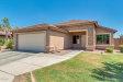 Photo of 13547 W Peck Drive, Litchfield Park, AZ 85340 (MLS # 6088512)