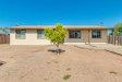 Photo of 515 N 110th Street, Mesa, AZ 85207 (MLS # 6088578)