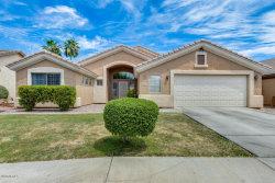 Photo of 12830 W Corrine Drive, El Mirage, AZ 85335 (MLS # 6090782)