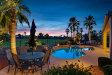 Photo of 22126 N Los Gatos Drive, Sun City West, AZ 85375 (MLS # 6092089)