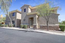 Photo of 955 E Knox Road, Unit 248, Chandler, AZ 85225 (MLS # 6092421)