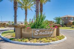 Photo of 1803 E Grove Street, Phoenix, AZ 85040 (MLS # 6092957)