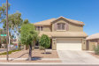 Photo of 4378 S Soboba Street, Gilbert, AZ 85297 (MLS # 6093325)