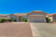 Photo of 1233 E Las Colinas Drive, Chandler, AZ 85249 (MLS # 6093525)