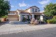 Photo of 15062 W Sells Drive, Goodyear, AZ 85395 (MLS # 6094407)