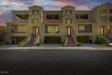 Photo of 7061 W Linda Lane, Chandler, AZ 85226 (MLS # 6094702)