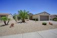 Photo of 21385 N Cloudcroft Lane, Surprise, AZ 85387 (MLS # 6095785)