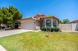 Photo of 7940 W Taro Lane, Glendale, AZ 85308 (MLS # 6097411)