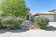 Photo of 16233 W Desert Bloom Street, Goodyear, AZ 85338 (MLS # 6097860)