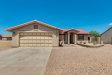 Photo of 15136 S Avalon Road, Arizona City, AZ 85123 (MLS # 6098263)