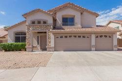 Photo of 15873 W Central Street, Surprise, AZ 85374 (MLS # 6098726)