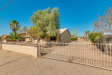 Photo of 16421 N Greasewood Street, Surprise, AZ 85378 (MLS # 6099060)