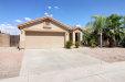Photo of 645 S 111th Place, Mesa, AZ 85208 (MLS # 6099163)